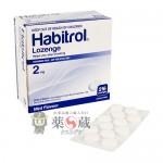 HABITROL-Lozenge-Mint-Flavor