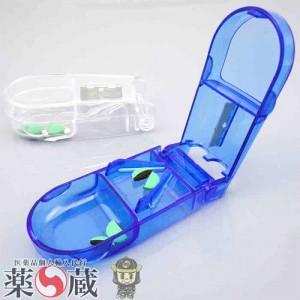 pill-cutter