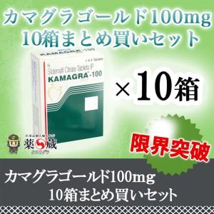 kamagra-gold-set