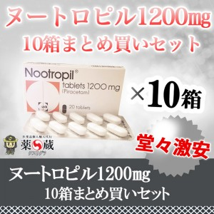 Nootropil-set