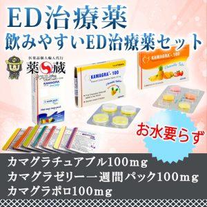 ed-nomiyasui-set