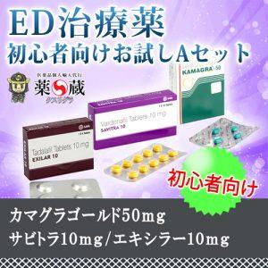ed-start-set